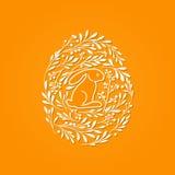 Счастливая поздравительная открытка пасхи с литерностью и флористическими элементами внутри бесплатная иллюстрация