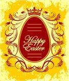 Счастливая поздравительная открытка пасхи с яичком Стоковые Фото