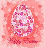 Счастливая поздравительная открытка пасхи с яичком Стоковые Изображения RF