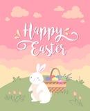 Счастливая поздравительная открытка пасхи бесплатная иллюстрация