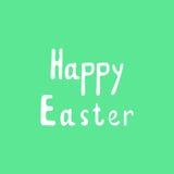 Счастливая поздравительная открытка пасхи Стоковое Изображение RF