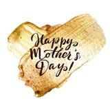 Счастливая поздравительная открытка хода золота дня матерей Красивый сияющий плакат Пятно краски текстуры акварели золота вектора Стоковые Изображения RF