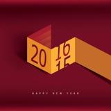 Счастливая предпосылка 2016 Нового Года Стоковые Изображения RF