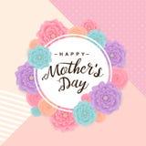 Счастливая предпосылка дня ` s матери также вектор иллюстрации притяжки corel Стоковые Фотографии RF