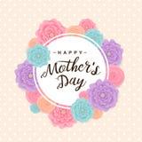 Счастливая предпосылка дня ` s матери также вектор иллюстрации притяжки corel Стоковое Изображение RF