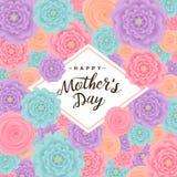 Счастливая предпосылка дня ` s матери также вектор иллюстрации притяжки corel Стоковые Изображения