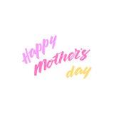 Счастливая предпосылка дня ` s матери Стоковая Фотография RF
