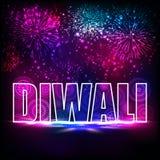 Счастливая предпосылка торжества Diwali бесплатная иллюстрация