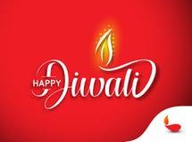 Счастливая предпосылка diwali бесплатная иллюстрация