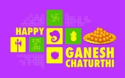 Счастливая предпосылка Ganesh Chaturthi Стоковые Изображения RF