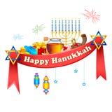 Счастливая Ханука, еврейская предпосылка праздника бесплатная иллюстрация
