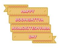 Счастливая эмблема дня Avalokiteshvara бодхисаттвы Стоковые Изображения RF