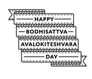 Счастливая эмблема дня Avalokiteshvara бодхисаттвы Стоковое Изображение