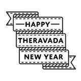 Счастливая эмблема приветствию Нового Года Theravada Стоковые Фото
