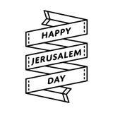 Счастливая эмблема приветствию дня Иерусалима Стоковые Фото