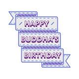 Счастливая эмблема приветствию дня рождения Будды Стоковое Фото