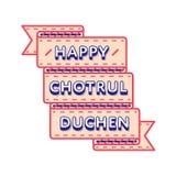 Счастливая эмблема приветствию дня Chotrul Duchen Стоковые Изображения RF