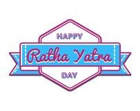 Счастливая эмблема приветствию дня Ratha Yatra Стоковое Изображение