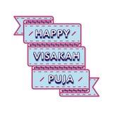 Счастливая эмблема приветствию дня Visakah Puja Стоковая Фотография RF