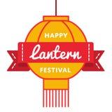 Счастливая эмблема приветствию фестиваля фонарика Стоковые Фотографии RF