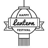 Счастливая эмблема приветствию фестиваля фонарика Стоковая Фотография RF