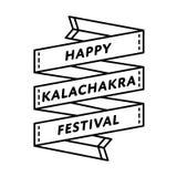 Счастливая эмблема приветствию фестиваля Kalachakra Стоковые Изображения RF