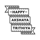 Счастливая эмблема приветствию Akshaya Trithiya Стоковые Фото