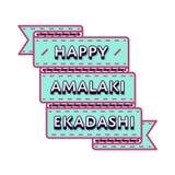 Счастливая эмблема приветствию Amalaki Ekadashi Стоковые Изображения RF