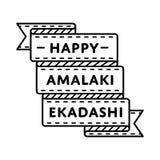 Счастливая эмблема приветствию Amalaki Ekadashi Стоковое Изображение