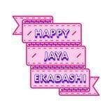 Счастливая эмблема приветствию Jaya Ekadashi Стоковые Изображения
