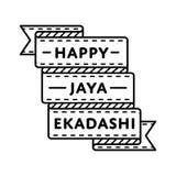 Счастливая эмблема приветствию Jaya Ekadashi Стоковые Изображения RF