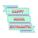Счастливая эмблема приветствию Maha Shivaratri Стоковое фото RF