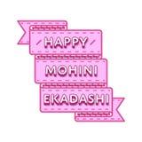 Счастливая эмблема приветствию Mohini Ekadashi Стоковые Фото