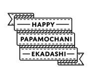 Счастливая эмблема приветствию Papamochani Ekadashi Стоковое Изображение RF