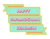 Счастливая эмблема приветствию Papamochani Ekadashi Стоковые Фотографии RF