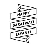 Счастливая эмблема приветствию Saraswati Jayanti Стоковое фото RF