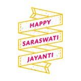 Счастливая эмблема приветствию Saraswati Jayanti Стоковая Фотография RF