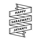 Счастливая эмблема приветствию Saraswati Jayanti Стоковая Фотография