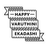 Счастливая эмблема приветствию Varuthini Ekadashi Стоковое фото RF