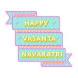 Счастливая эмблема приветствию Vasanta Navaratri Стоковое Фото