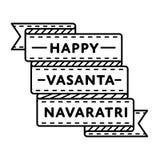 Счастливая эмблема приветствию Vasanta Navaratri Стоковая Фотография