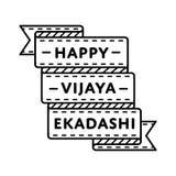 Счастливая эмблема приветствию Vijaya Ekadashi Стоковые Изображения RF