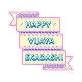 Счастливая эмблема приветствию Vijaya Ekadashi Стоковое Изображение RF