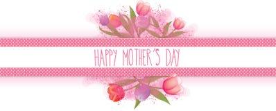 Счастливое знамя дня матерей иллюстрация вектора