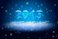 Счастливое новое Year-2015 Стоковая Фотография RF