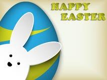 Счастливое пасхальное яйцо зайчика кролика пасхи ретро Стоковое Изображение