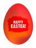 Счастливое пасхальное яйцо Стоковое фото RF