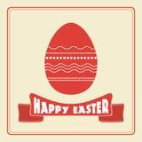 Счастливое пасхальное яйцо Стоковое Изображение