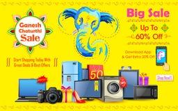 Счастливое предложение продажи Ganesh Chaturthi Стоковое Изображение RF