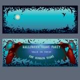 Счастливое приглашение хеллоуина Стоковые Фотографии RF